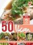 50 Ikan