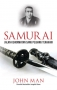 Samurai: Jalan Kehormatan Sang Pejuang Terakhir